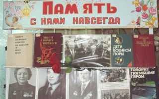 Памятники природы Донбасса