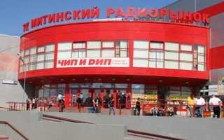 Митинский радиорынок, Москва (как добраться на метро, маршрутке, автобусе, электричке, автомобиле)