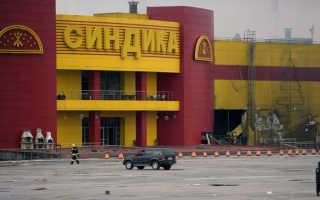 Рынок «Синдика», Строгино (как добраться до ТЦ на метро, автобусе, машине)