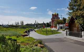 Парк Зарядье, Москва (как добраться на метро, машине, автобусе, такси)