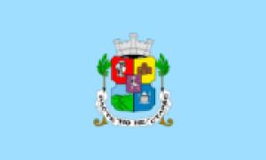 Города Болгарии, список
