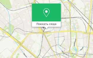 """ТЦ """"Савеловский"""", Москва (как добраться на метро, автобусе, автомобиле, электробусе)"""