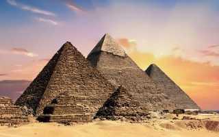 Разница во времени (Уфа – Египет)
