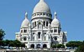 Базилика Сакре-Кёр в Париже (18 фото, описание, информация)