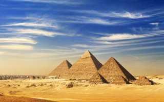 Сколько лететь до Египта: время полета