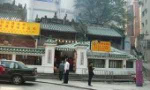Храм Ман Мо в Китае, подробное описание и фото