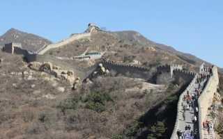 Экскурсии в Пекине