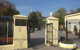 Ваганьковское кладбище, Москва (как добраться на метро, автобусе, троллейбусе, автомобиле)