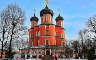 Донской монастырь, Москва (как добраться на метро, на общественном транспорте)