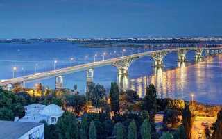 Сколько км от Саратова до Брянска: на машине, поезде