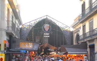 Рынок Бокерия в Барселоне (17 фото, описание, информация)
