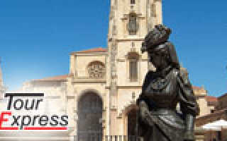 Советы туристам на Ибице, 11 рекомендаций