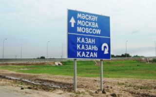 Сколько км от Самары до Набережных Челнов? (на машине)