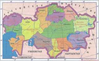 Казахстан на карте мира (карта Казахстана с городами)