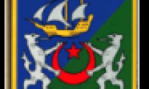 Города Алжира, список