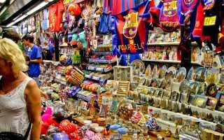 Что привезти из Барселоны? Подарки и сувениры из Барселоны