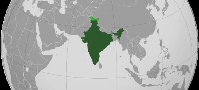 Индия на карте мира (карта Индии на русском языке)
