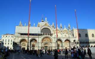 Церковь Святого Марка в Венеции, информация и фото
