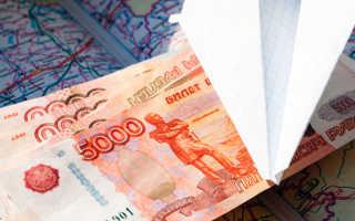 Что делать, если вам нужен срочный перевод денег за рубеж