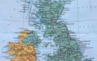 Великобритания на карте мира (карта Великобритании на русском языке с городами)