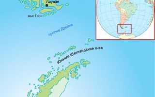 Где находится Пролив Дрейка (на карте, координаты)