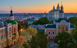 Сколько км от Москвы до Смоленска? (на машине, поезде)