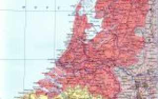 Голландия на карте мира (карта Голландии на русском языке)