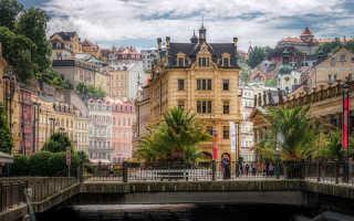 Экскурсия в Карловы Вары из Праги