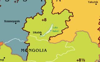 Разница во времени (Иркутск – Египет)