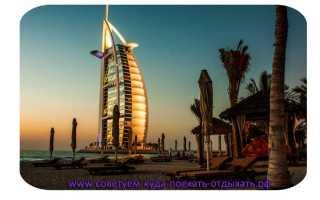 Отдых в Дубае в январе 2020 (погода, цены, отзывы туристов)