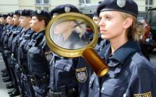 Вена (Австрия): полезные телефоны
