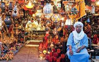 Что привезти из Марокко? Подарки и сувениры из Марокко