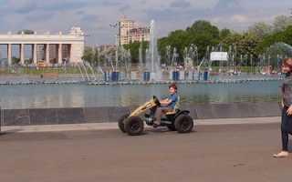 Парк Горького, Москва (как добраться на метро, троллейбусе, автомобиле)