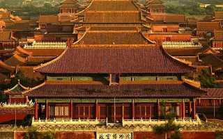 Дворцовый комплекс Гугун