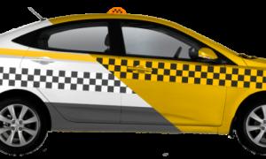 Такси Екатеринбурга