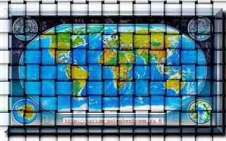 Страны мира, список