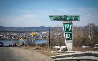 Сколько км от Екатеринбурга до Верхнего Тагила? (на машине)