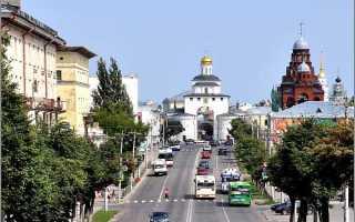 Сколько км от Москвы до Владимира? (на машине, поезде)