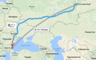Разница во времени (Екатеринбург – Болгария)