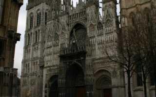 Руанский собор в Руане, Франция