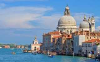 Города Италии, список по алфавиту