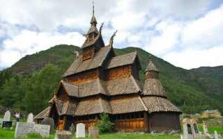 Ставкирка из Гуля, каркасная церковь в Норвегии