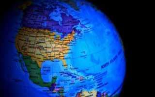 Страны Северной Америки, список