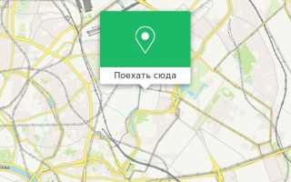 МГУ – Московский Государственный Университет (как добраться на метро, троллейбусе, автомобиле)