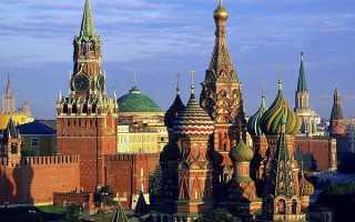 Сколько км от Москвы до Краснодара? (на машине, поезде, самолете)