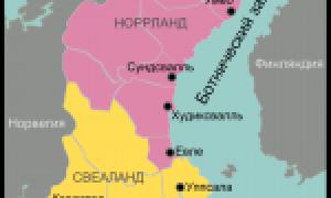 Швеция на карте мира (карта Швеции на русском языке)