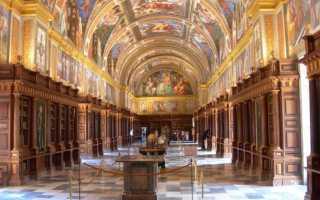 Дворец Эскориал, Испания (18 фото, описание, информация)