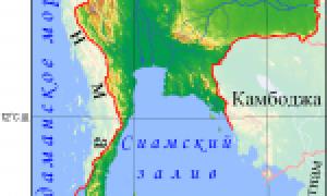 Тайланд на карте мира (карта Тайланда на русском языке)