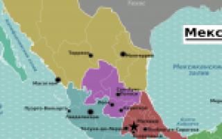 Мексика на карте мира (карта Мексики на русском языке)