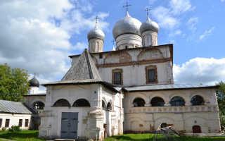 Сколько км от Москвы до Великого Новгорода? (на машине, поезде)